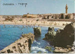 Caesarea, Ruins of Old Harbour